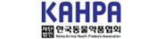 한국동물약품협회