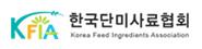 한국단미사료협회